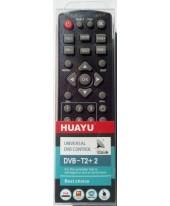 пульт UNIVERSAL  для приставок DVB-T2+2