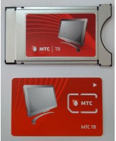 МТС  модуль CAM IRDETO, + карта 1200 подписка на год
