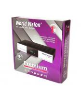DVB-C/DVB-T2 Ресивер World Vision Premium