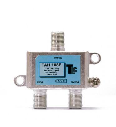 Ответвитель на 1 TAH 108F TLC