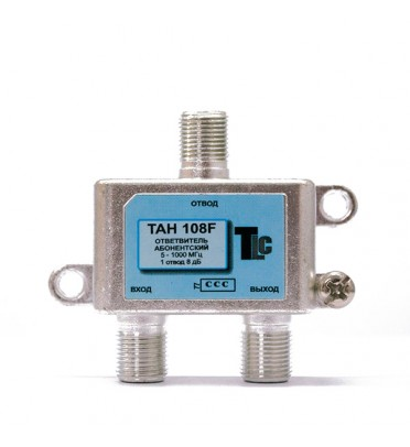 Ответвитель на 1 TAH 112F TLC