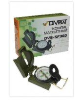 DVS-SF360: Компас DiViSat